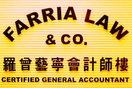 Farria Law & Company Inc.
