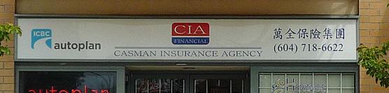 Casman Insurance Agency