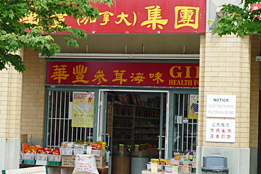 Gibo Health Food Ltd.