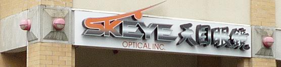 Skeye Optical Inc