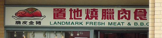 Landmark Fresh Meat