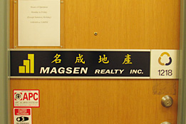 Magsen Realty Inc.