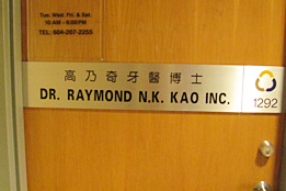 Dr. Raymond Kao Dental Office