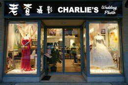Charlie's Wedding Studio