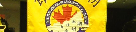 Chiu Chow Benevolent Association of B.C. Canada