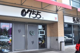 0755 Restaurant