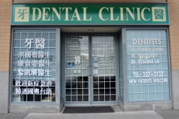 Continental Centre Dental Clinic 置地廣塲牙科診所
