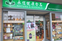 Nature's Essence Health Food