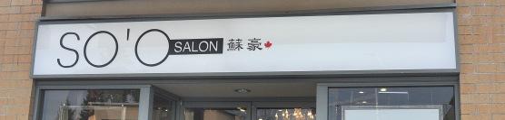 So'o Salon