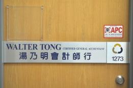 Walter Tong. CGA