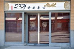 Sky Bodycare
