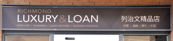 Richmond Luxury and Loan
