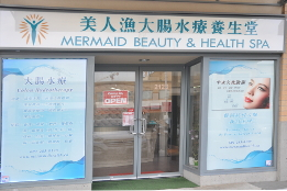 Mermaid Beauty & Health Spa