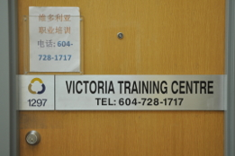 Victoria Training Centre