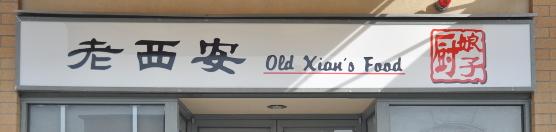Old Xian's Food