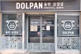 Dolpan Seoul BBQ