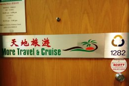 More Travel & Cruise Inc.