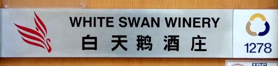 White Swan Winery Inc.